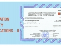 Professional Certifications in Information Security - Ranking on Top